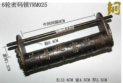 Rare Chinese old style Brass Carved 6 word password padlock lock and key