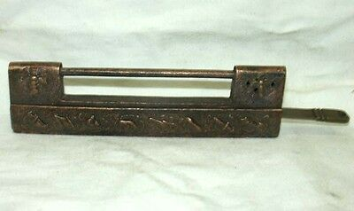 Rare Chinese old style Brass Carved big padlock lock and key