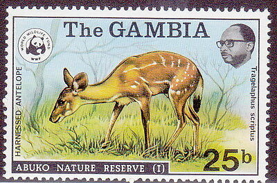 MKartifacts The Gambia Sc 342, SG 357 MNH Antelope Abuko Nature Reserve