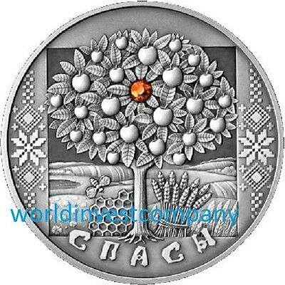 Belarus 2009 Spasy 20 Rubles Silver Coin!!