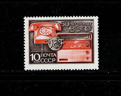 RUSIA/URSS RUSSIA/USSR1969 MNH SC.3592 VEF Electrical Company