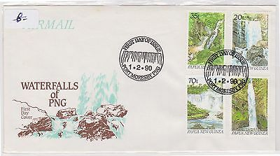 (H19-39) 1990 PNG FDC 4stamps Waterfalls PNG