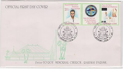 (H19-48) 1995 PNG FDC 3strip peter TO ROT memorial church