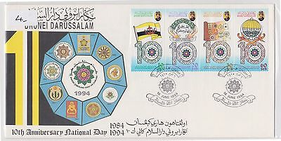 (H19-168) 1994 Brunei FDC 4stamps 10th anniversary of the national day (B)
