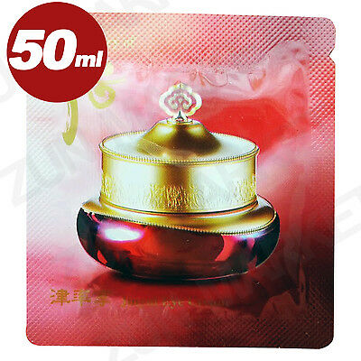 The History of Whoo Jinyul Eye Cream Skin Care Travel Size 1ml x 50pcs (50ml)