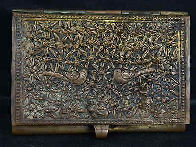 Antique Kashmiri Brass Box   #SG5913