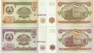 TAJIKISTAN UNCIRCULATED BANKNOTES -2 different banknotes