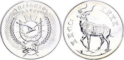COIN Ethiopia 25 Birr EE1970 (1977-78) KM# 62a Silver Proof