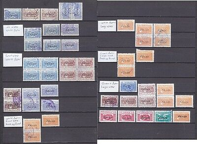 Syria Syrie Court Fees Specialized Revenue Stamp Collection