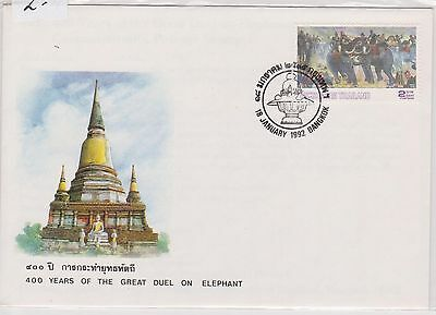 (H18-110) 1992 Thailand cover 400 years the great elephant duel (A)