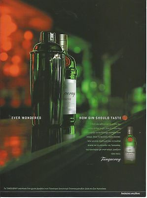 TANQUERAY how Gin should taste Print Ad # 39 3