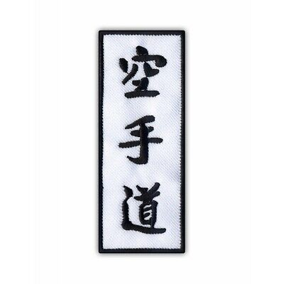 Karate PATCH/BADGE