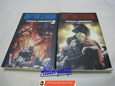 7-14 Days to USA. FULLMETAL ALCHEMIST Official Guide Book 1-2 Set Japanese Manga