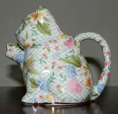 Porcelain Cat Creamer Chintz By Two's Company Nwt Free Shipping