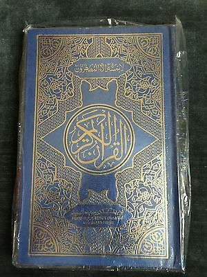 The Holy Quran in Clear Arabic Letters 16 Lines 24cm X 16cm