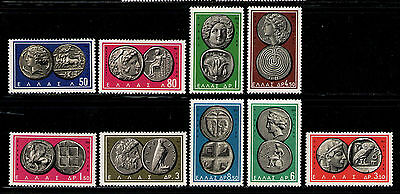 GRECIA/GREECE 1963 MNH SC.750/758 Antique Coins