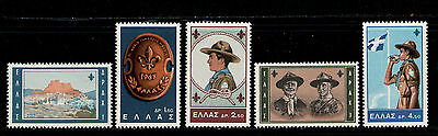 GRECIA/GREECE 1963 MNH SC.759/763 Boy Scouts