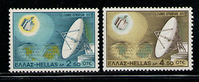 GRECIA/GREECE 1970 MNH SC.983/984 Satellite Thermopylae
