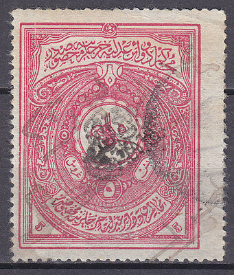 18Pr Syria 1919 Ottoman Judicial Revenue Stamp 5 Para Ovpt Hussien King Of Arab