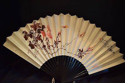 Vintage Asian Hand-Painted Hand Held Fan