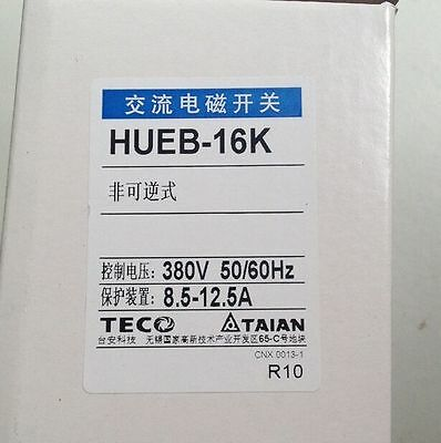 New TECO HUEB-16K 8.5-12.5A Control Motor Magnetic Starter