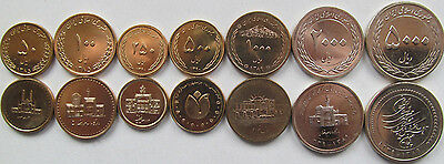 Middle East set of 7 coins 2006+ (50+100+250+500+1000+2000+5000 rial) UNC