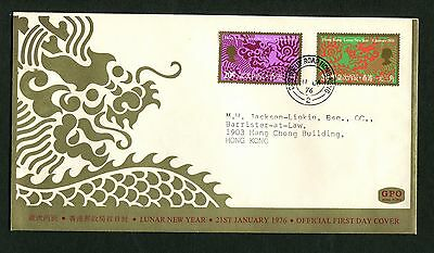 Hong Kong FDC 1976 Year of Dragon First day cover