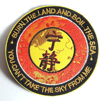 "SERENITY/FIREFLY ""Burn Land & Boil Sea....""  3.5""  Patch- FREE S&H  (SEPA-008)"