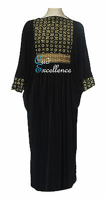 Gorgeous Children's Abaya - Many Sizes - Child Girl Maxi Dubai Kaftan Dress