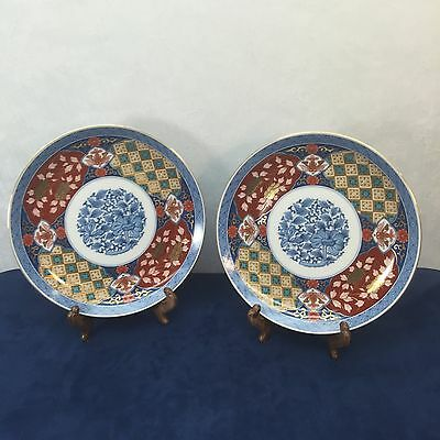 Floral Collectors Display Serving Plates Smithsonian Institution Dishes Vintage