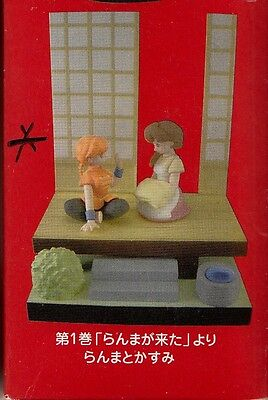 NEW EPOCH Ranma 1/2 Trading Mini Figure ( #1 of 5 ) USA SELLER FREE SHIPPING