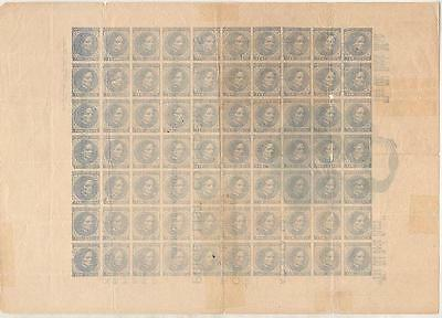 """Pane of 70 -  """"Altered Plate"""" Confederate 10-cent Jefferson Davis Stamps"""