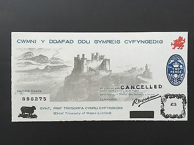 Wales 5 Pounds 1971 Private Issue Harlech Castle Number 898275 Cancelled UNC