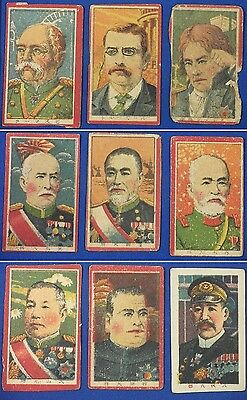 1900's Japanese Menko Cards Theodore Roosevelt Admiral Togo Horatio Nelson toy