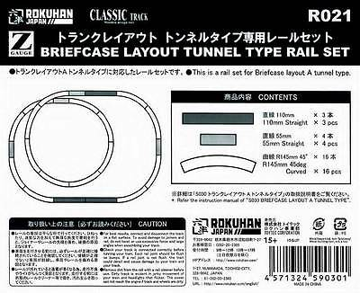 Rokuhan R021 Z Scale Brief Case Layout Rail Set
