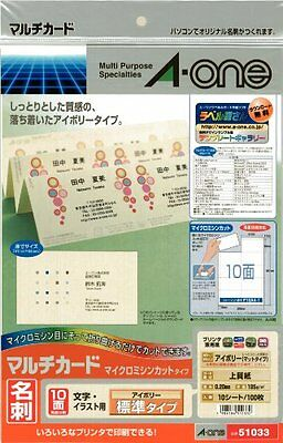 -One (A-one) multi-card various printers and A4 size paper ivory face 10 busines