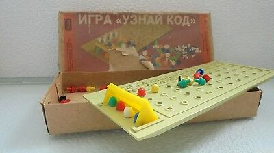 Soviet Vintage 2 Players Game Secret Agent Find the Code Original in Box 80s