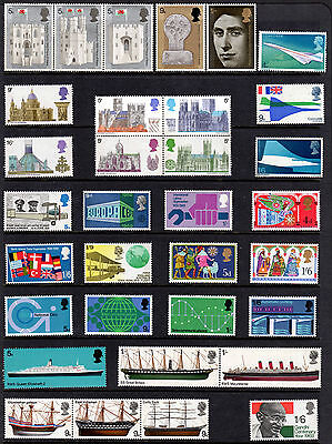 QEII GB 1969 Commemorative Sets : Unmounted Mint : Multiple Listing