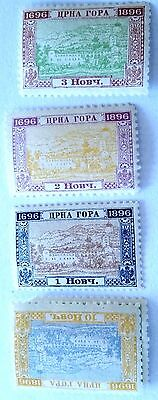 Montenegro  Scott#45/49   Cat Value At $3.oo  Mint/nh  ..worldwide Stamps