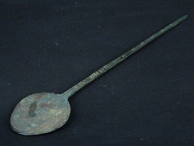 Ancient Large Bronze Spoon Islamic 1200 AD      #SG3395 • CAD $50.17