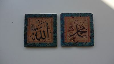 TURKISH MARBLE NATURAL STONE  OTTOMAN Calligraphy ISLAMIC TILE  X2 • CAD $22.68