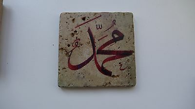 TURKISH MARBLE NATURAL STONE  OTTOMAN Calligraphy ISLAMIC TILE • CAD $11.38