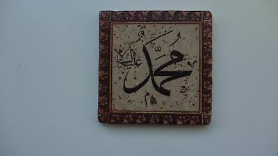 TURKISH MARBLE NATURAL STONE  OTTOMAN Calligraphy ISLAMIC TILE
