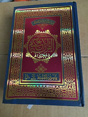 The Holy Quran in Clear Arabic Letters 13 Lines Large A5 Size slightly marked