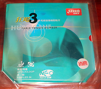 Provincial Team DHS NEO Hurricane3 (Attack/Loop) Table Tennis Rubber/Sponge, Red