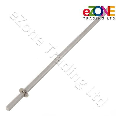 ARCHWAY Doner Kebab Shawarma Machine Grill Stainless Steel Spare Skewer Rod 80cm