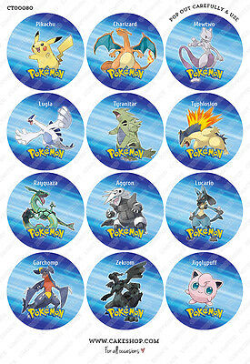 Cakeshop 12 x PRECUT Pokemon Edible Cake Toppers - Premium Wafer Paper