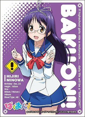 Hijiri Minowa Character Card Game Sleeves Collection Bakuon