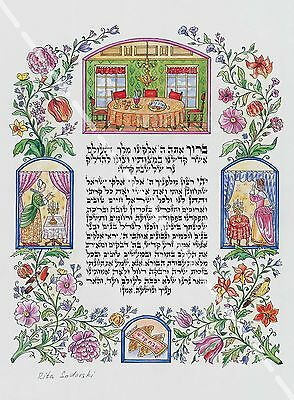 Judaica,Art,Blessing on the Shabbat Candle,high quality print, size  8x10''