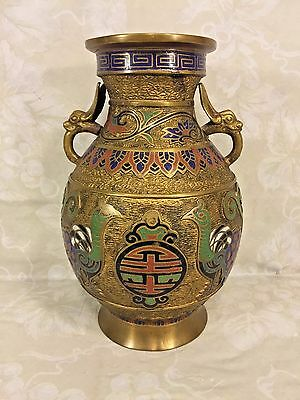 Vintage Champleve Vase w/ Enameled Peacock Decoration Dragon Head Handles • CAD $259.69